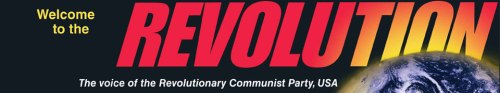 revolution-banner-en